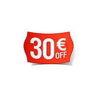 Εκπτωση 30€ στο myshoe μόνο για σήμερα 14 Φεβρουαρίου