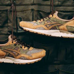 "SBTG x Kicks Lab x Asics Gel Lyte 5 ""Phys Ed"""